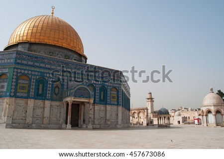Israel: view of the Dome of the Rock on September 6, 2015. The Dome of the Rock is a shrine located on the Temple Mount in the Old City of Jerusalem, one of the oldest works of Islamic architecture