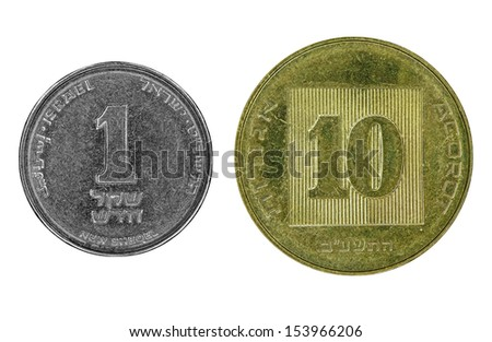 Israeli coins isolated on the white background  - stock photo