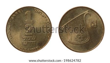 Israeli coins isolated on white - stock photo