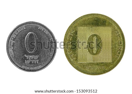 "Israeli coins with the nomination ""Zero"" isolated on the white background. Concept of monetary inflation  - stock photo"