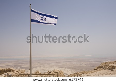 Israeli flag flying over Masada - stock photo