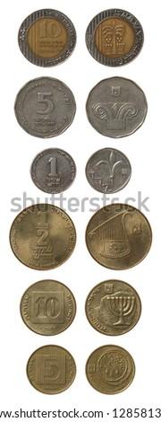 Israeli new shekel coins isolated on white - stock photo
