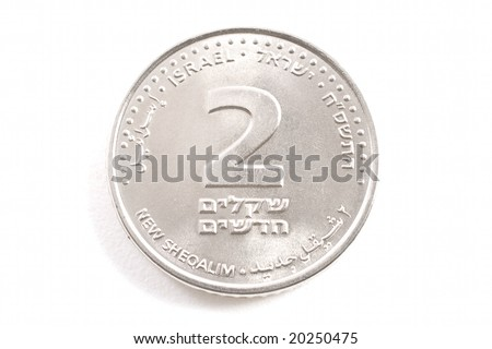 Israeli New Sheqel on white background