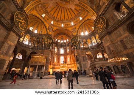 ISTANBUL - Feb 20, 2010: Interior of the Hagia Sofia Mosque on Febuary 20, 2010 in Istanbul,Turkey. Hagia Sophia is former Orthodox patriarchal basilica, later a mosque and now a museum. - stock photo