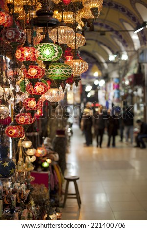 Istanbul Grand Bazaar and Oriental Lamps