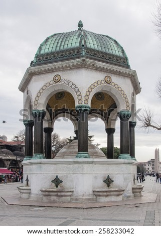 ISTANBUL - JULY 4: German Fountain from Sultanahmet Square. Istanbul, Turkey. July 04, 2014 Constructed to commemorate German Emperor Wilhelm II's visit to Sultanahmet, Istanbul in 1898.
