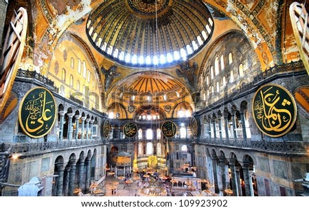 ISTANBUL - MAY 9: Hagia Sophia - ancient basilica on May 9, 2012 in Istanbul, Turkey. For almost 500 years the principal mosque, Ayasofya served as a model for many other mosques - stock photo