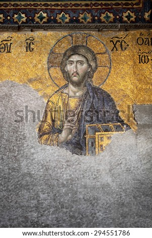 ISTANBUL - MAY 28: Hagia Sophia Museum on May 28, 2011 in Istanbul, Turkey. Mosaic of Jesus Christ found in the old church of Hagia Sophia in Istanbul, Turkey. - stock photo