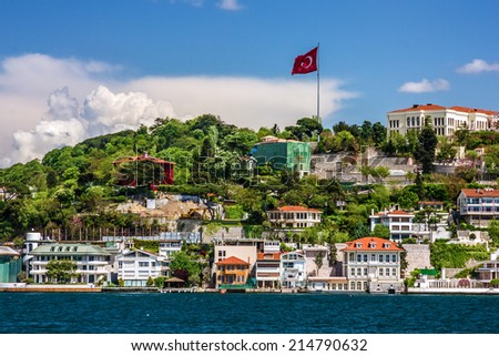 Istanbul seafront, Turkey - stock photo
