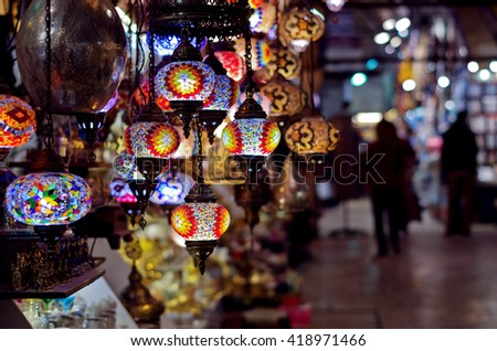 ISTANBUL, TURKEY - APR 21, 2016:Traditional lamps at  the Grand Bazaar in Istanbul, Turkey. The Grand Bazaar is one of the largest and oldest covered markets in the world.