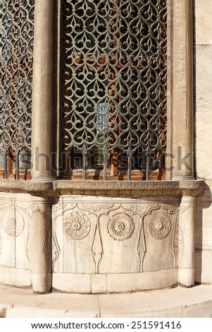 ISTANBUL, TURKEY - April 28: Decorative exterior of Hagia Sophia museum April 28, 2013 in Istanbul, Turkey. Hagia Sophia is former Orthodox patriarchal basilica, later a mosque and now a museum. - stock photo