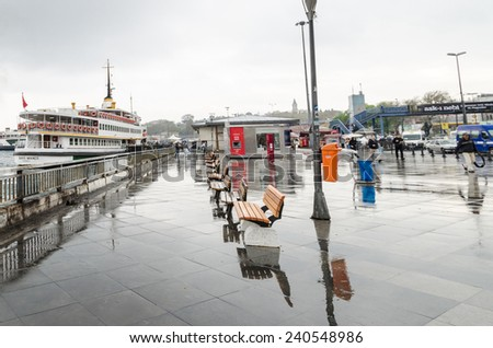 ISTANBUL, TURKEY - April 16, 2014: Walking along the streets on April 16, 2014 in Istanbul, Turkey.  - stock photo