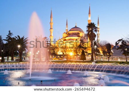 Istanbul, Turkey: Blue Mosque at night. - stock photo