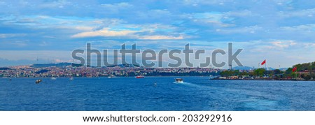 ISTANBUL, TURKEY -- CIRCA APRIL 2014: Evening view of Istanbul from the Galata Bridge - stock photo