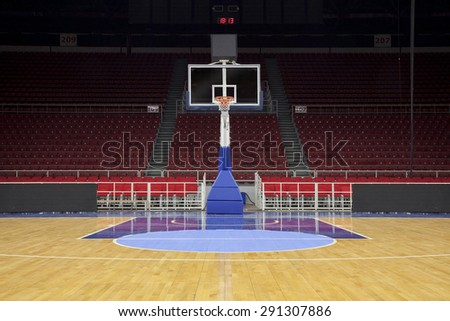 Istanbul, Turkey - December 29, 2013: A part of Abdi Ipekci Sports Complex is a multi-purpose indoor arena located in the Zeytinburnu district of Istanbul, Turkey. - stock photo