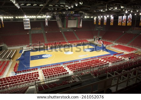 Istanbul, Turkey - December 29, 2013: Abdi Ipekci Sports Complex is a multi-purpose indoor arena located in the Zeytinburnu district of Istanbul, Turkey. - stock photo