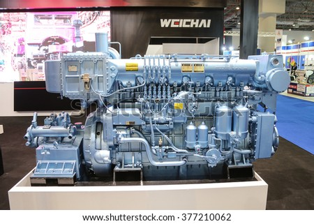 ISTANBUL, TURKEY - FEBRUARY 13, 2016: A boat engine on display at 9th CNR Eurasia Boat Show in CNR Expo Center