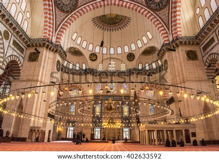 ISTANBUL, TURKEY - FEBRUARY 22, 2016: An interior view of Suleymaniye Mosque (Suleymaniye Camisi), Istanbul, Turkey - stock photo
