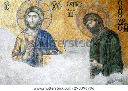 Istanbul, Turkey - July 6, 2015: Mosaic Image of Jesus Christ at Hagia Sophia - stock photo