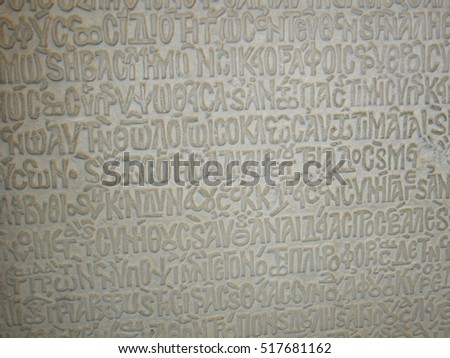 Istanbul, Turkey - June 21, 2014: Detail from tombstone inscriptions in Hagia Sophia