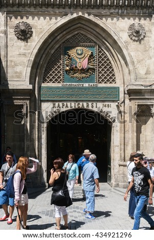 ISTANBUL,TURKEY-JUNE 09,2016: Gateway to the Grand Bazaar view in istanbul.Grand Bazaarl has more than 58 streets and over 4,000 shops, which attract up to half a million visitors daily  - stock photo