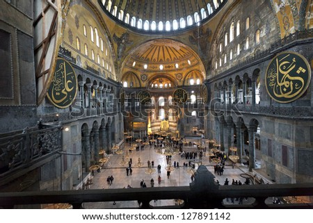 ISTANBUL, TURKEY - MARCH 10: Tourists visit Hagia Sophia on March 10, 2012 in Istanbul,Turkey. Hagia Sophia is a former orthodox patriarchal basilica, later a mosque and now a museum.