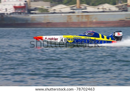 ISTANBUL, TURKEY - MAY 15: Bogac HURZAT and Kerem ZORLU drive WD-40 Offshore 225 boat during World Offshore 225 Championship, Halic stage on May 15, 2011 in Istanbul, Turkey