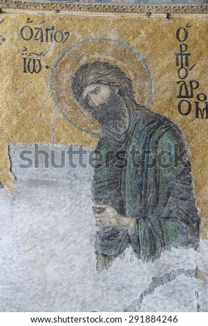 ISTANBUL, TURKEY - MAY 17, 2014 -Byzantine mosaic in the gallery of  Hagia Sophia  in Istanbul, Turkey - stock photo