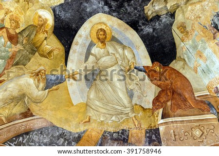 ISTANBUL, TURKEY - MAY 15, 2014 - Fresco - Resurrection, Jesus Christ pulling Adam and Eve from their coffins in hell,  Parekklesion, Chora Church (Kariye Muzee ) in Istanbul, Turkey - stock photo