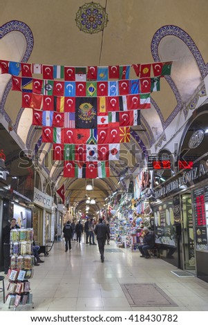 Istanbul, Turkey - May 1, 2016: Interior view of the Grand Bazaar, one of the most popular destinations in Istanbul, Turkey on May 1, 2016. - stock photo