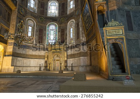ISTANBUL, TURKEY - MAY 5, 2015: Mihrab and mimbar inside Hagia Sophia, a former Greek Orthodox patriarchal basilica , later an imperial mosque, and now a museum in Istanbul, Turkey. - stock photo
