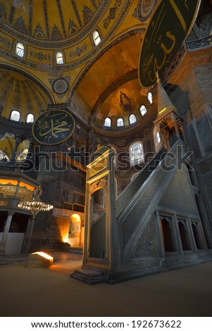 ISTANBUL TURKEY MAY 01: The Hagia Sophia interior (also called Hagia Sofia or Ayasofya), Byzantine architecture, famous landmark and world wonder on May 01 2014 in Istanbul Turkey. - stock photo