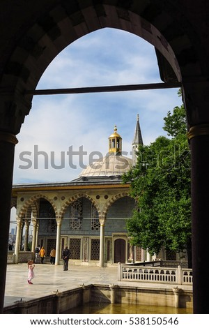 ISTANBUL, TURKEY - MAY 20, 2016: View towards Baghdad Kiosk situated in the Topkapi Palace in Istanbul, Turkey. Topkapi Palace was the primary residence of the Ottoman sultans.