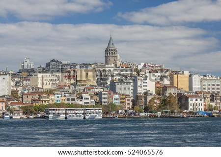 ISTANBUL, TURKEY- OCTOBER 6, 2013: Istanbul and Galata Tower from the Golden Horn.