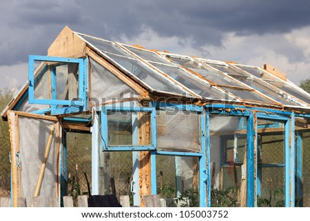 It is hand made greenhouse in summer, Russia - stock photo