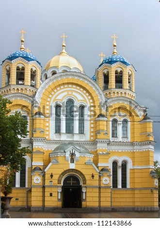 It is one of the city's major landmarks and the main temple of the Ukrainian Orthodox Church - stock photo