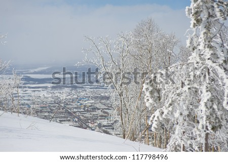 """It is sports a tourist complex """"Mountain air"""", Russia, the island of Sakhalin, the city of Yuzhno-Sakhalinsk - stock photo"""