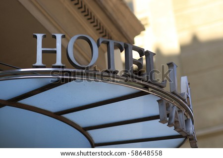 It is view on hotel in the evening - stock photo