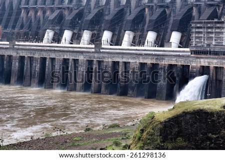 Itaipu Dam - hydroelectric power station on Parana River. Border of Brazil and Paraguay. - stock photo