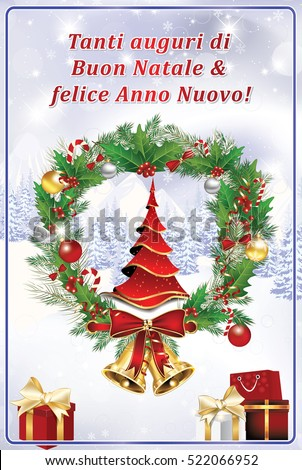 italian greeting card we wish you merry christmas and happy new year tanti auguri - Merry Christmas And Happy New Year In Italian