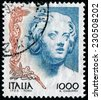 "ITALY - CIRCA 1998: A stamp printed in Italy from the ""Women in Art"" issue shows Woman (Antonio del Pollaiuolo), circa 1998. - stock"