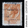 ITALY - CIRCA 1968: A stamp printed in Italy, shows Italia Turrita, circa 1968 - stock photo