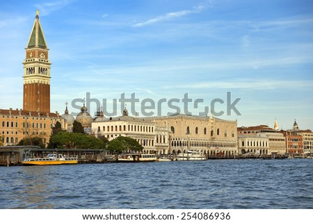 ITALY, VENICE - November 20: gorgeous cityscapes of Venice - Mistress of the Adriatic, pearl of Italy  on November 20, 2014 in Venice - stock photo
