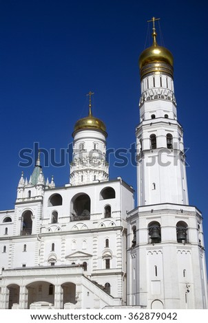 Ivan Great bell tower. Moscow Kremlin. UNESCO World Heritage Site. Color photo. Blue sky background. - stock photo