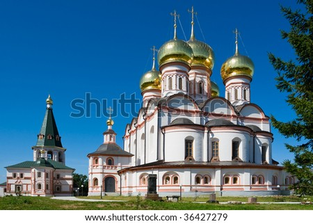 Iversky monastery in Valday (Russia) - stock photo