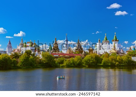 Izmailovo Kremlin and lake - Moscow Russian - travel background - stock photo