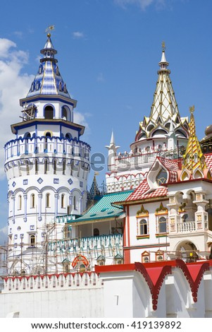 Izmailovo Kremlin - Moscow Russian - architecture background.