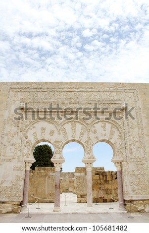 Ja'far home in the archaeological site of Madinat al-Zahra in Cordoba - Spain - stock photo