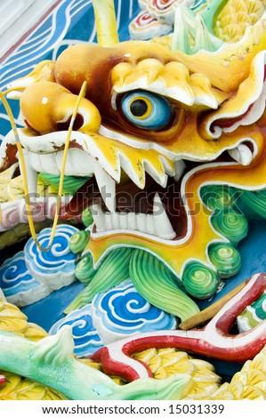 Jade feng shui chinese dragon - stock photo