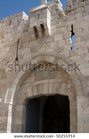 Jaffa gate, at the old city walls of Jerusalem - stock photo